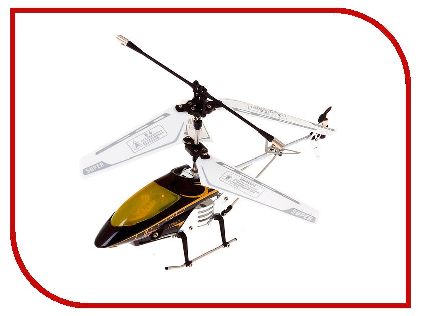 Радиоуправляемая игрушка Забияка SL-8500 Гроза неба 333044