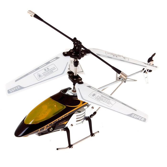 Вертолет Забияка SL-8500 Гроза неба 333044<br>