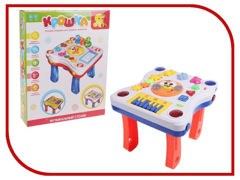 Игрушка Крошка Я SL-2028B Столик развивающий 628620<br>