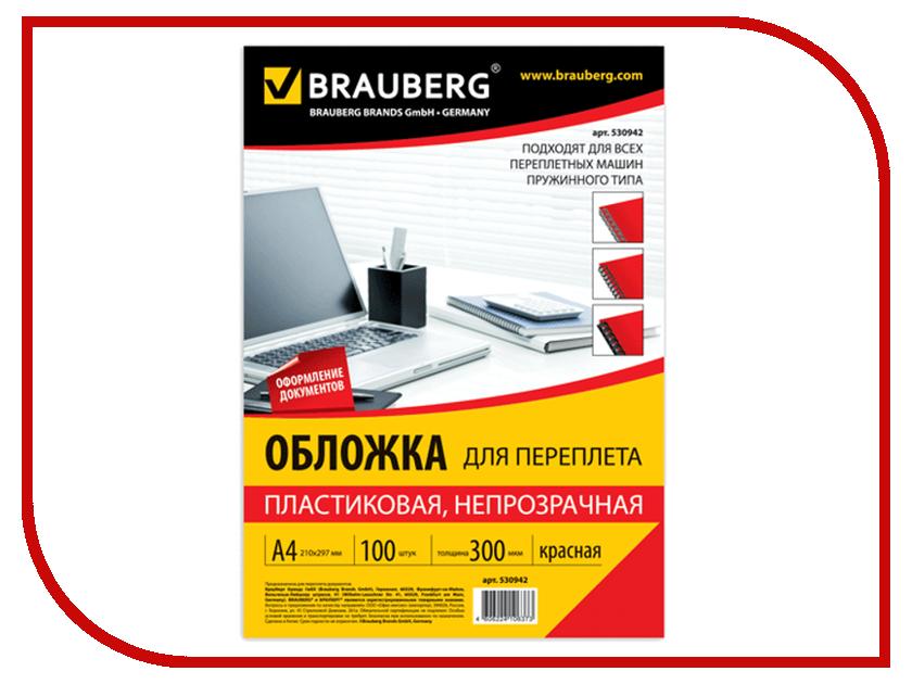 Пленка для ламинатора BRAUBERG A4 300мкм 100шт Red 530942 - Обложки для переплета<br>