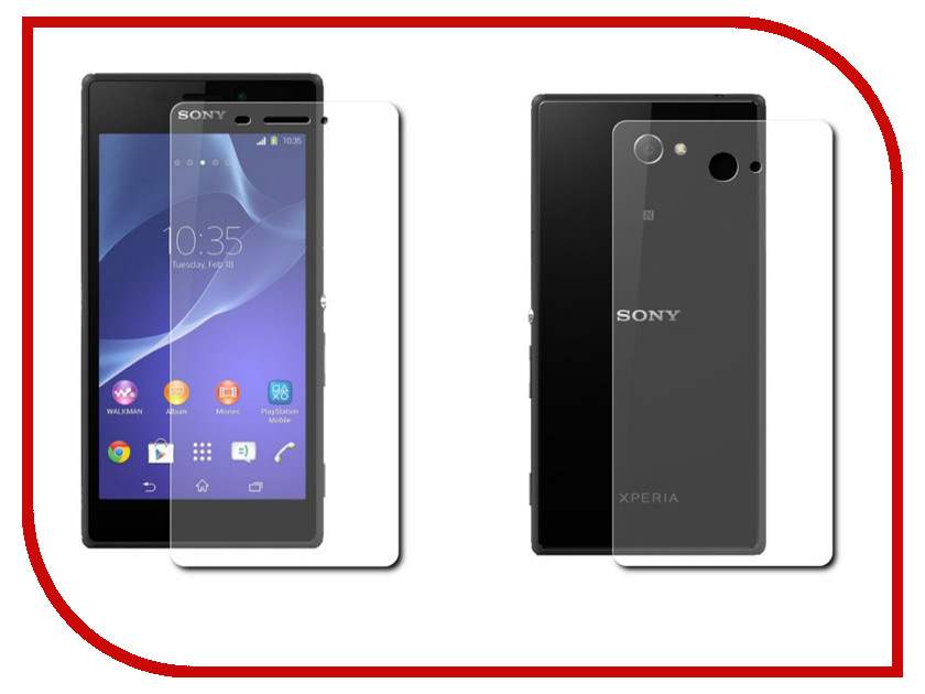 ��������� �������� ������ Sony Xperia M2 BROSCO 0.3mm Front&Back M2-FRONT&BACK-GLASS