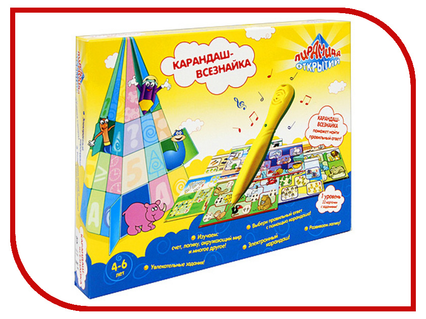 Игрушка Пирамида открытий Говорящий Карандаш 45295<br>