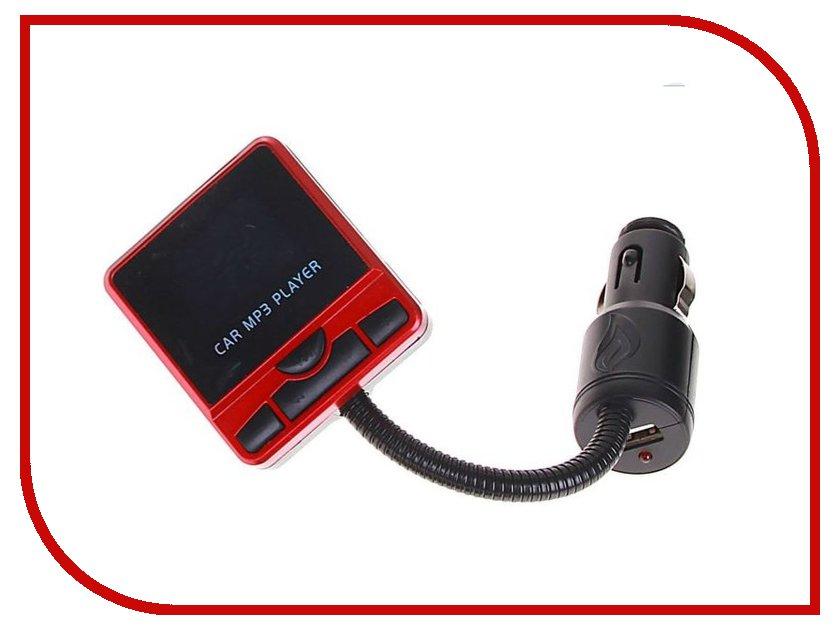 FM-����������� Luazon 953993