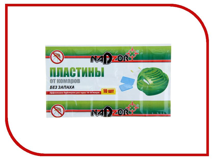 Средство защиты от комаров Nadzor Пластины 10шт 514848 крем bioline jato cream soothing nourishing 50 мл