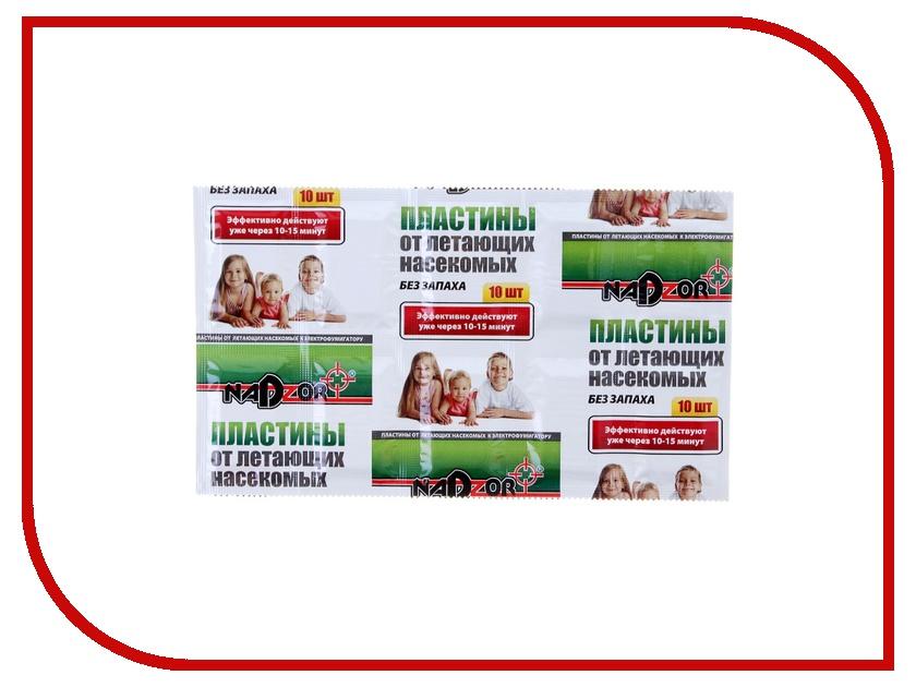Средство защиты от комаров Nadzor Пластины 10шт 514856 москитол защита от мух пластины 10шт