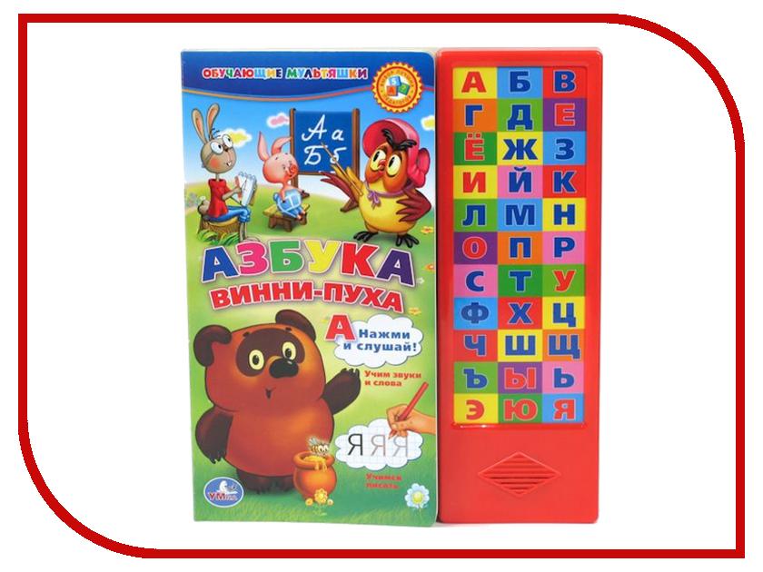 Игрушка УМКА Азбука с Винни-Пухом 9785919411253 / 1122455<br>
