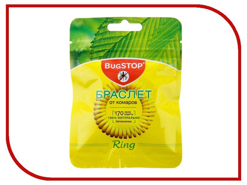 Средство защиты от комаров BugSTOP RING 520689