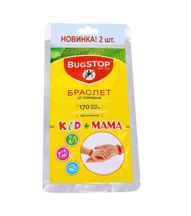 Средство защиты от комаров BugSTOP KID+ МАМА 721736 средства от насекомых bugstop браслет от комаров kids 2