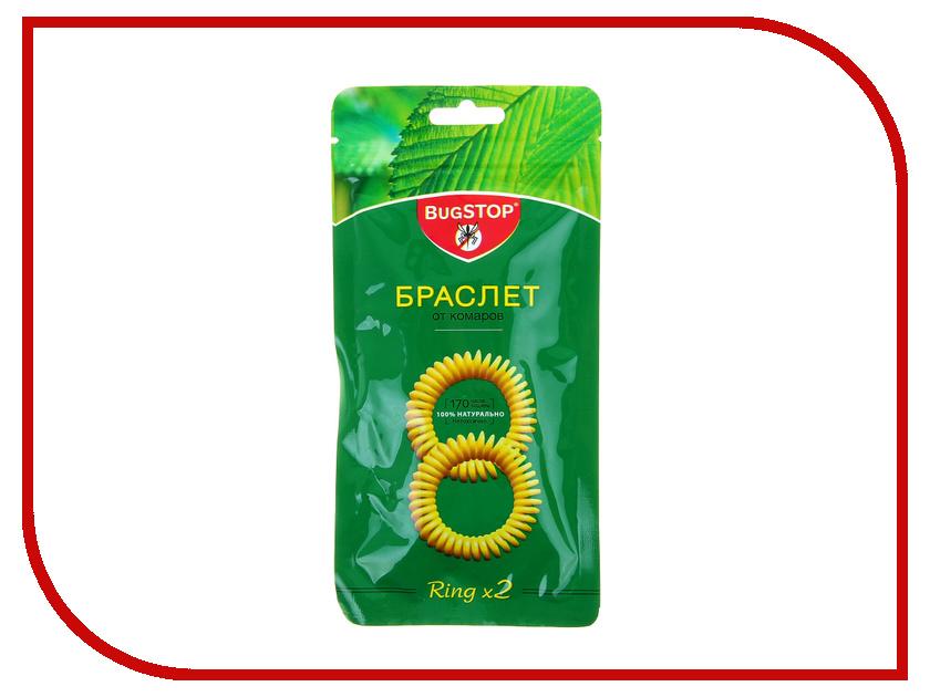 Средство защиты от комаров BugSTOP RING 1120008