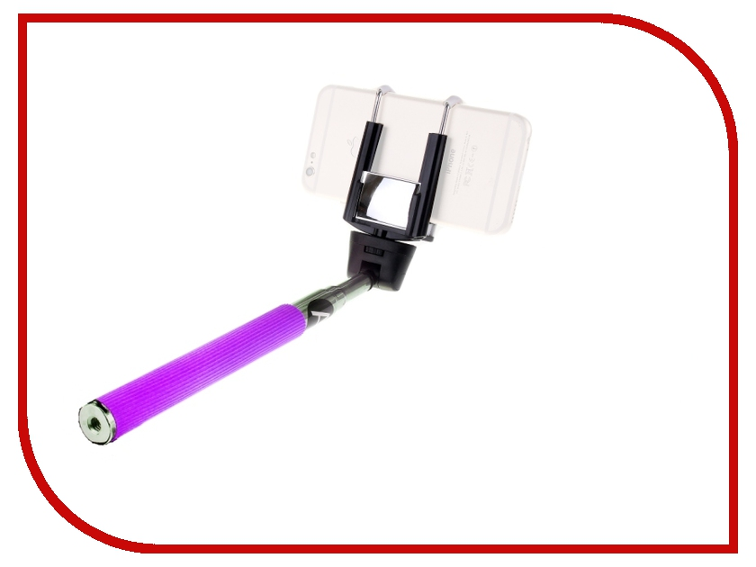 Штатив Activ Classic 201 Purple 48097