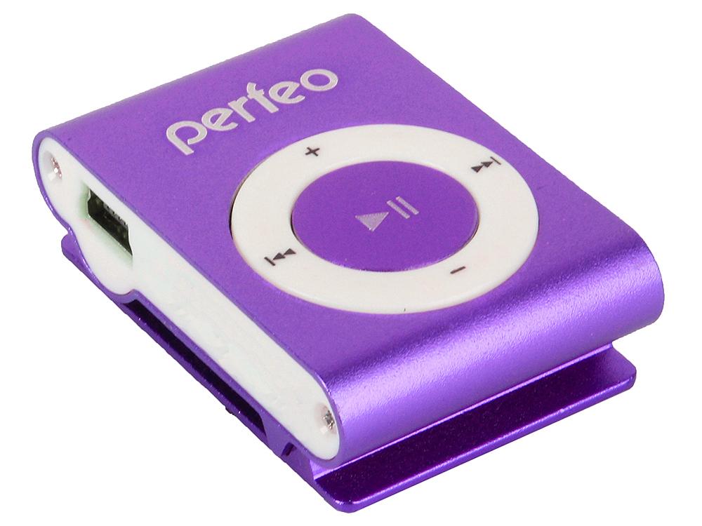 Плеер Perfeo VI-M001 Music Clip Titanium 4Gb Purple