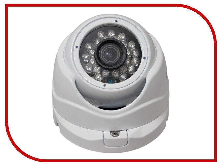 AHD камера VidStar VSV-1361FR AHD