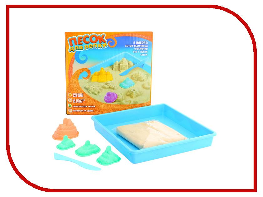 Набор для лепки Школа талантов Набор для мальчика 448г 959358 набор для лепки школа талантов песок для лепки 3 цвета 80g yellow blue pink 156630