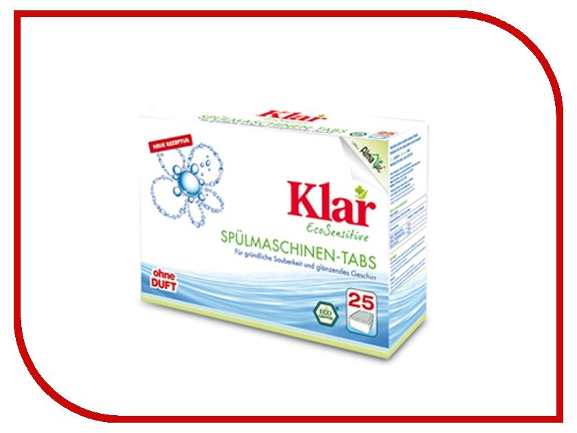 Средство KLAR таблетки для мытья посуды для посудомоечных машин гипоаллергенные ЭКО 0.5kg 6620500