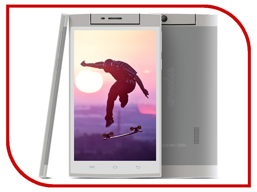 Планшет Wexler Ultima 7 TWIST+ White MediaTek MT8382 1.3 GHz/1024Mb/8Gb/Wi-Fi/3G/Bluetooth/GPS/Cam/7.0/1280x800/Android<br>