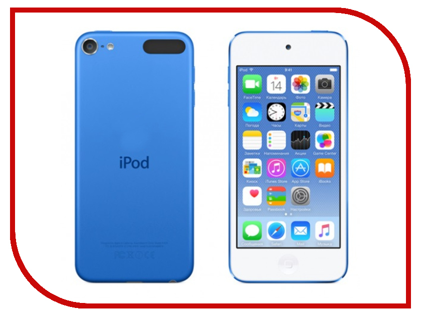 Плеер APPLE iPod Touch 6 - 64Gb Blue MKHE2RU/A<br>