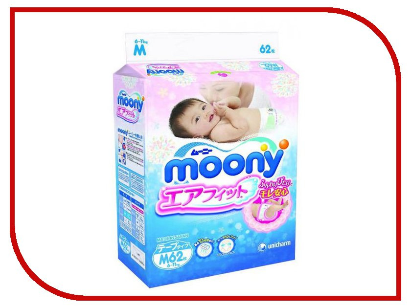 Подгузники Moony M 6-11кг 62 (64)шт 4903111243976<br>