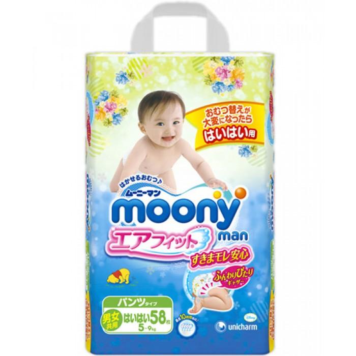 Подгузники Moony Unicharm Hi Трусики M 5-9кг 58шт 4903111183173