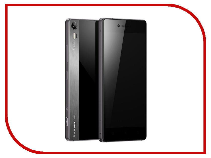 Сотовый телефон Lenovo Z90 Vibe Shot (Z90a40) Grey