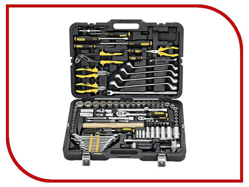 Набор инструмента Berger BG131-1214  набор инструмента berger bg148 1214