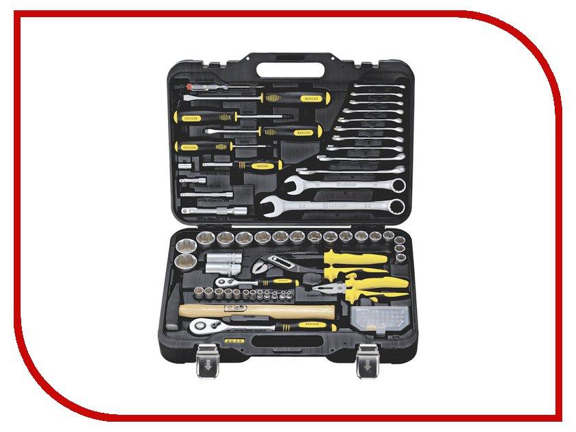Набор инструмента Berger BG089-1214  набор инструмента berger bg148 1214
