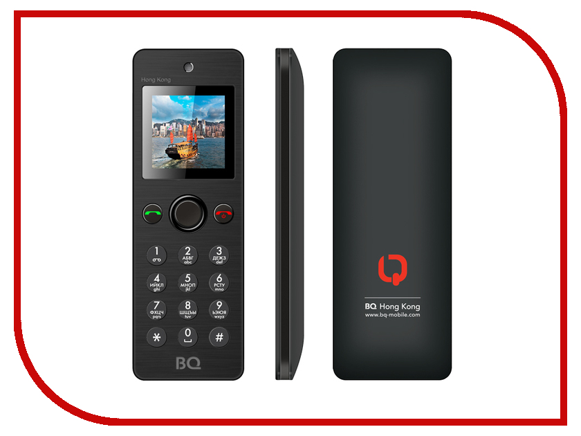 Сотовый телефон BQ BQM-1565 Hong Kong Black