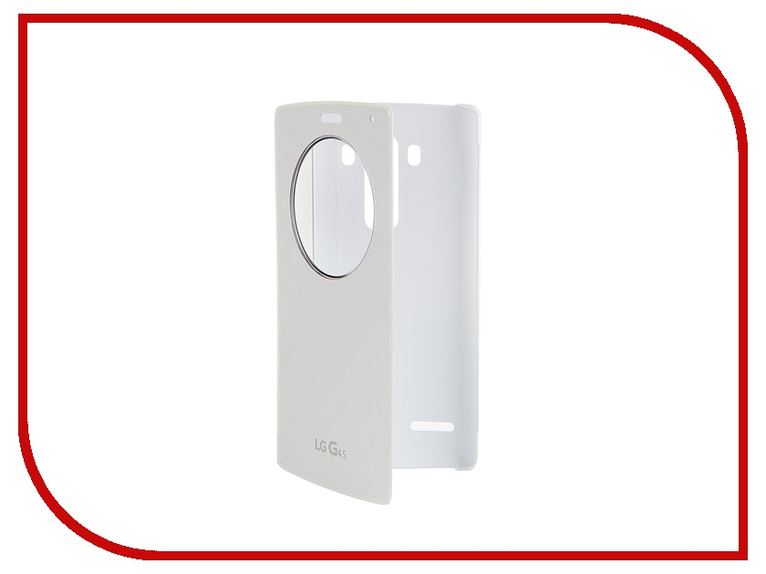 Аксессуар Чехол LG G4s H736 QuickCircle White LG-CFV-110.AGRAWH<br>