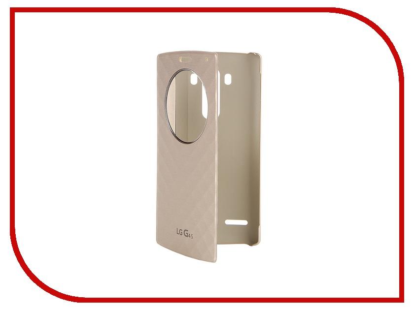 Аксессуар Чехол LG G4s H736 QuickCircle Gold LG-CFV-110.AGRAGD