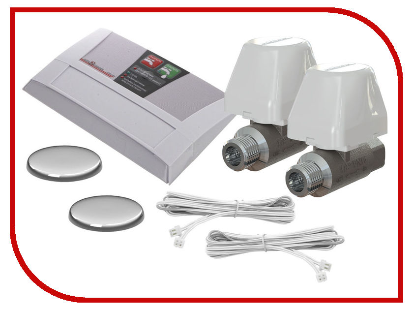 Система контроля протечки воды Аквасторож Классика 2x15 ТН61