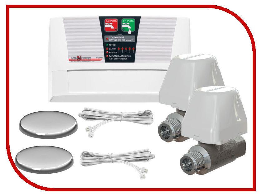 Система контроля протечки воды Аквасторож Эксперт 2x15 ТН71<br>