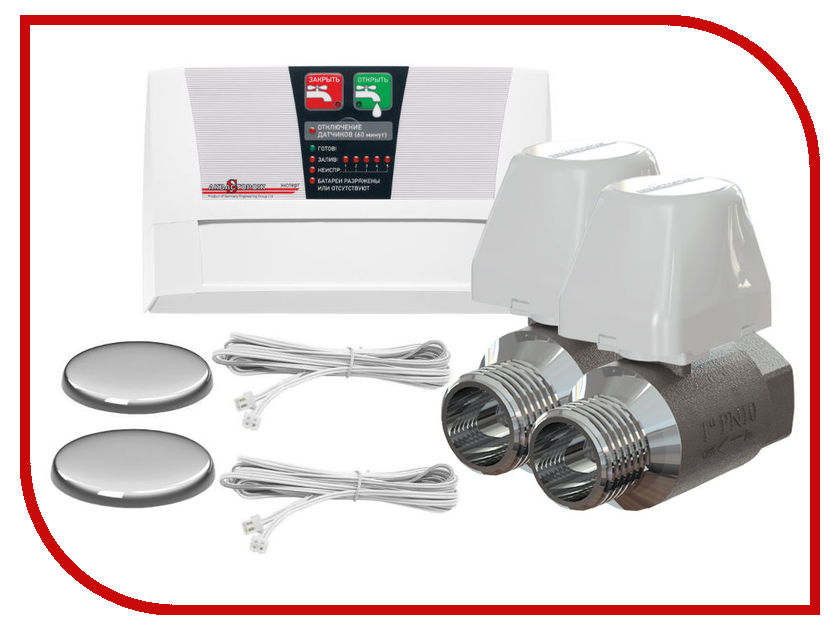 Система контроля протечки воды Аквасторож Эксперт 2x20<br>