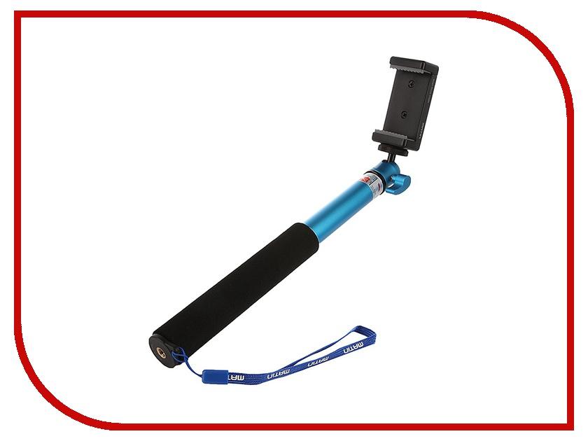 Штатив Matin A5 Blue M-11001