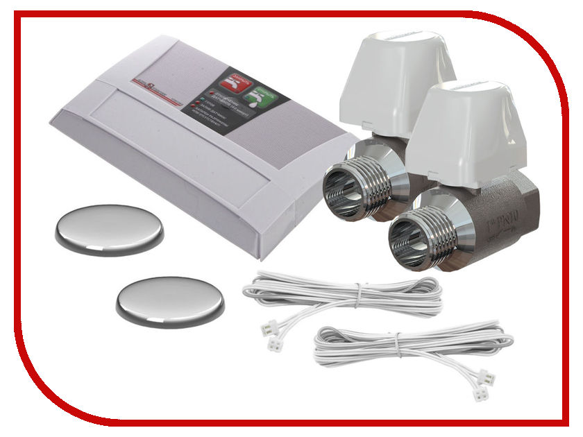 Система контроля протечки воды Аквасторож Классика 2x20системы контроля протечки воды<br><br>