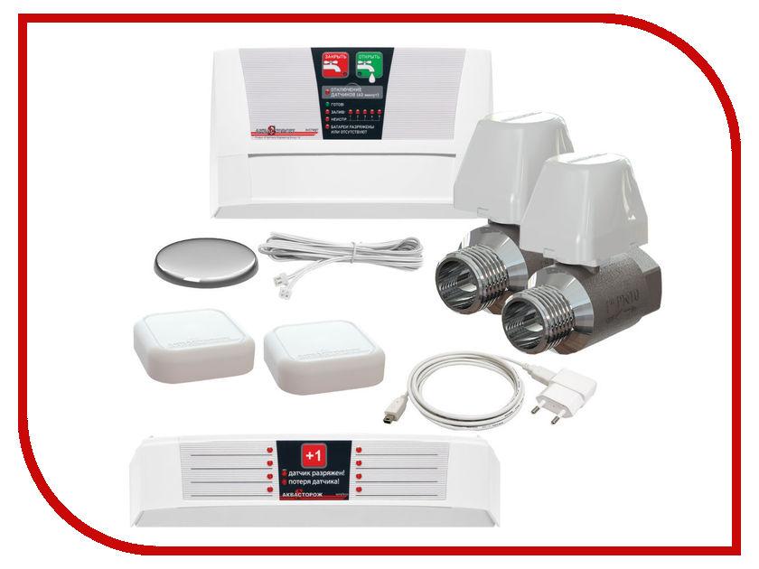 Система контроля протечки воды Аквасторож Эксперт Радио 2x20 ТН75
