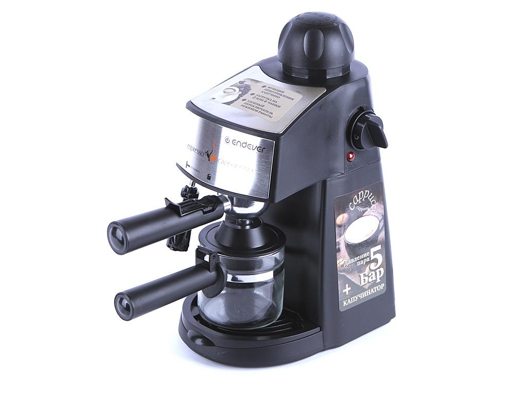 Кофемашина Endever Costa-1050