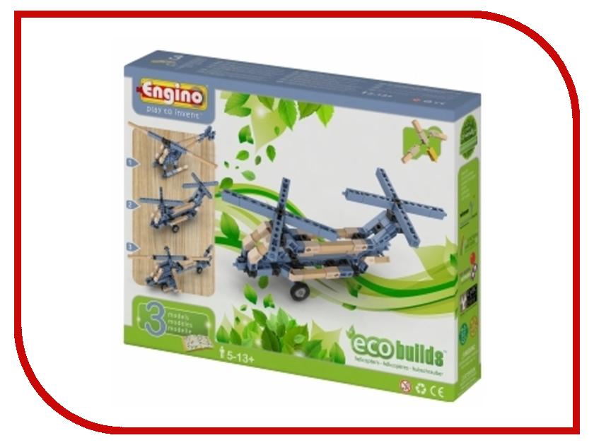 Конструктор Engino Eco Builds Вертолеты EB13 engino конструктор inventor приключения 170 элементов
