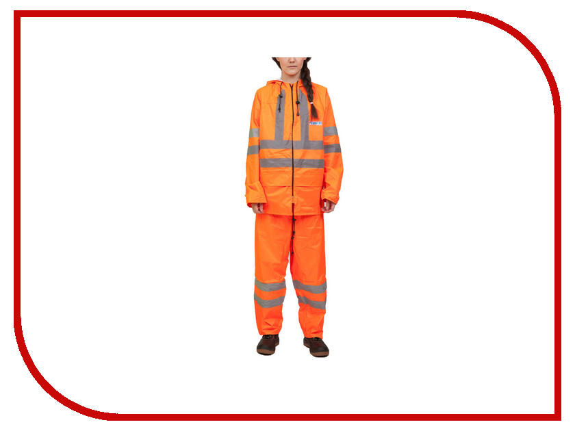 Костюм Water Proofline Extra-Vision 7.201 р.48-50/182-188 Orange