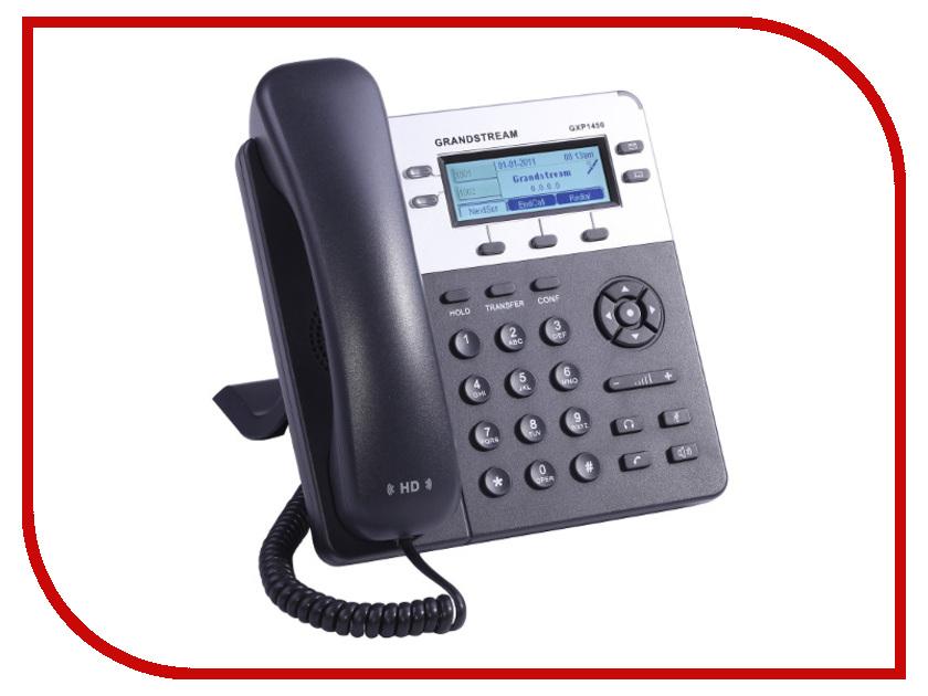 VoIP оборудование Grandstream GXP1450
