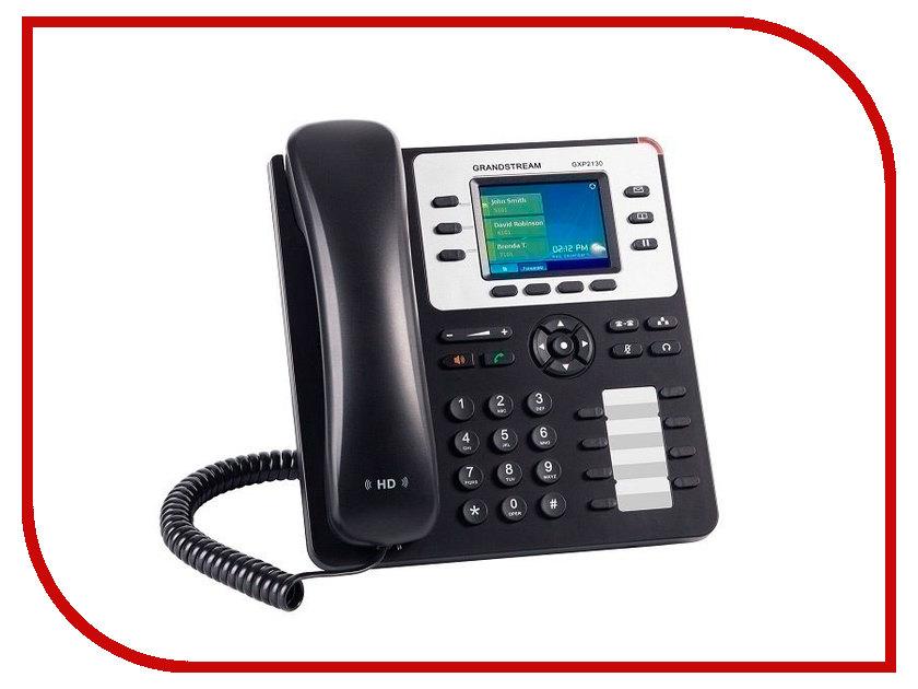 VoIP оборудование Grandstream GXP2130