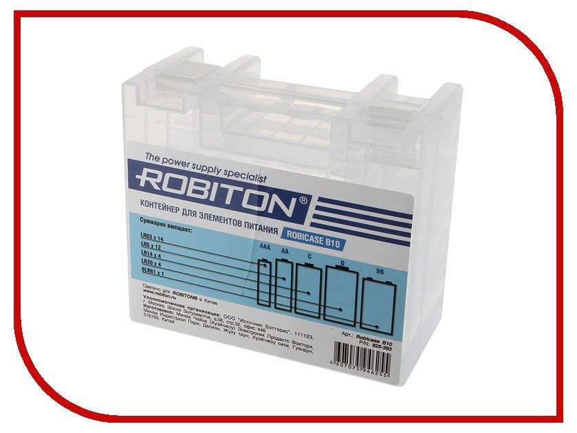 Аксессуар Robiton Robicase B10 розетка robiton el 01