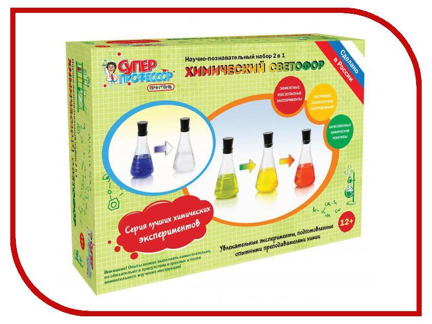 Набор для экспериментов QIDDYCOME Химический светофор X002