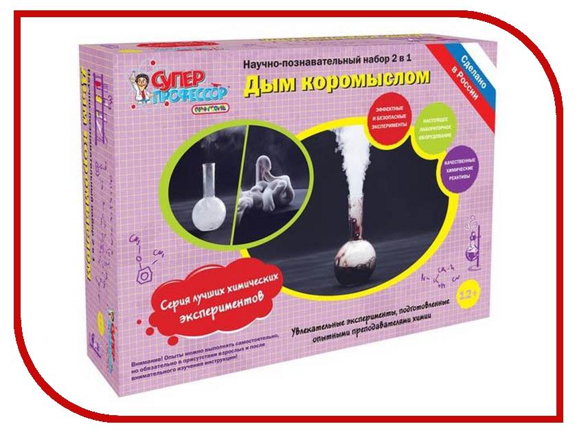 Набор для экспериментов QIDDYCOME Дым коромыслом X003