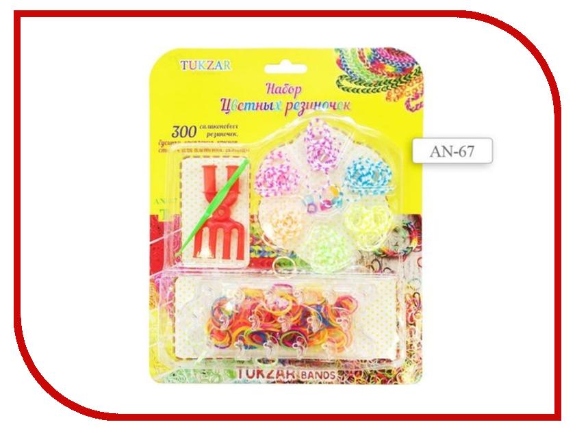Набор для творчества TUKZAR Цветные резиночки AN-67