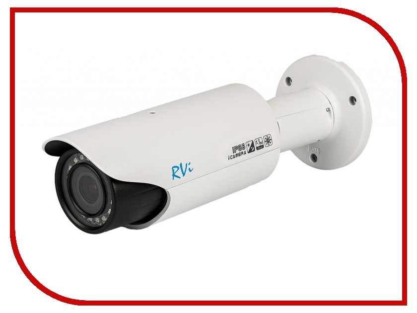 IP камера RVi RVi-IPC41 2.7-12mm<br>