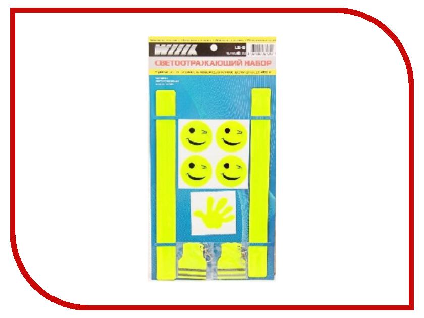 Светоотражатель WIIIX LS-5 набор