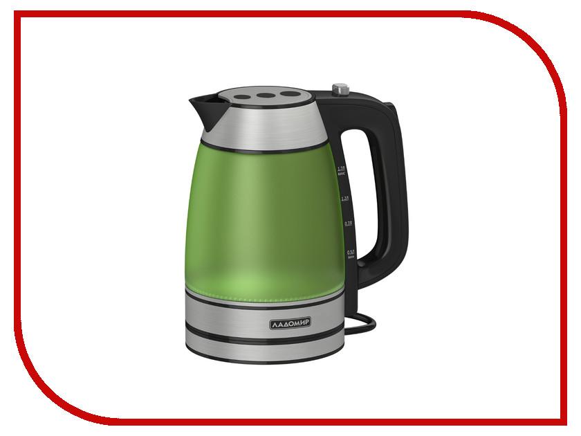 Чайник Ладомир 128 Green<br>
