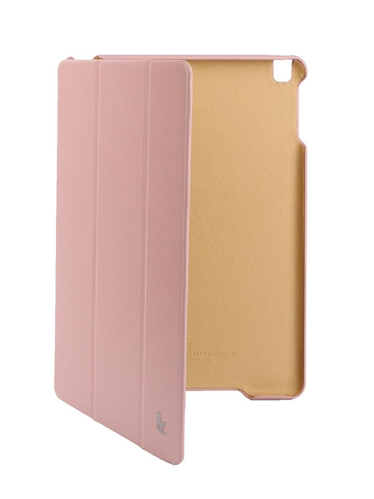 Аксессуар Чехол Jison Smart Cover для iPad Air 2/iPad Air Pink JS-ID6-04H35<br>