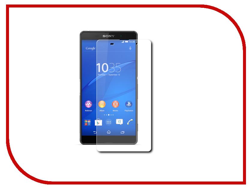 Аксессуар Защитное стекло Sony Xperia Z4 Compact mini Gecko 0.26mm ZS26-GSONZ4MINI<br>