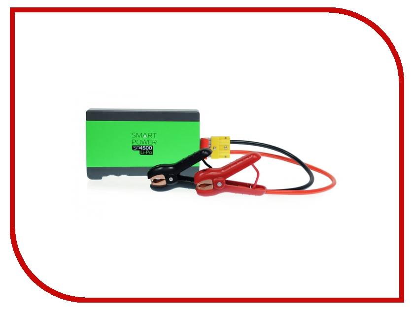 �������� ���������� ��� ������������� ������������� Berkut Smart Power SP-4500