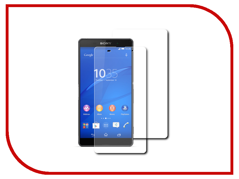 ��������� �������� ������ Sony Xperia Z3 Compact BROSCO 0.2mm + ������ �������� ������ Z3C-SP-04-GLASS